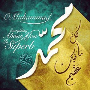 Prophet Muhammad's Birthday 2019