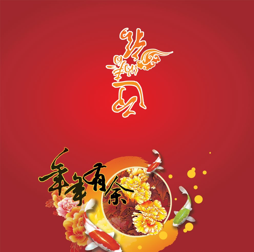 Chinese New Year 2019 - Calendar Date. When is Chinese New ...
