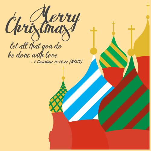 Orthodox Christmas Day 2019