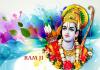 Rama Navami 2019