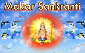 Makar Sankranthi 2019
