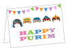 Purim 2019