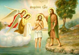Orthodox Epiphany 2019