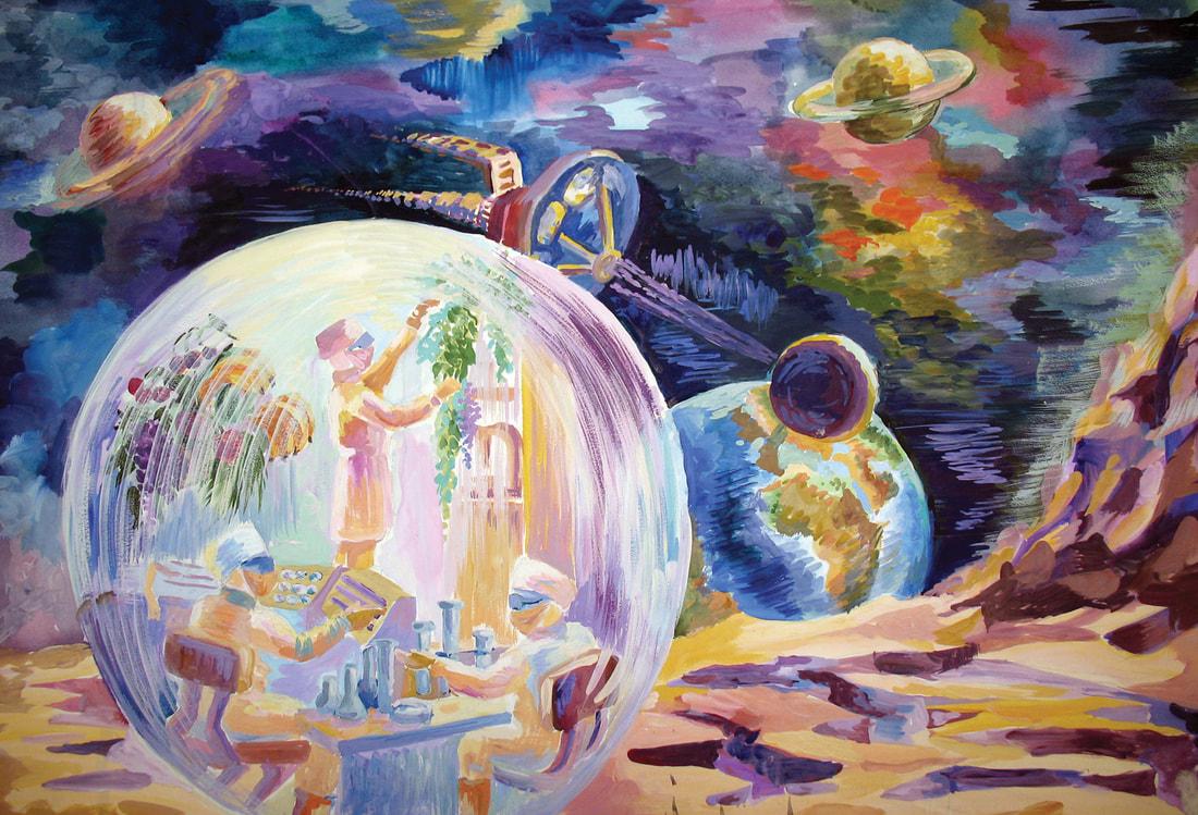 Мир вокруг нас картина