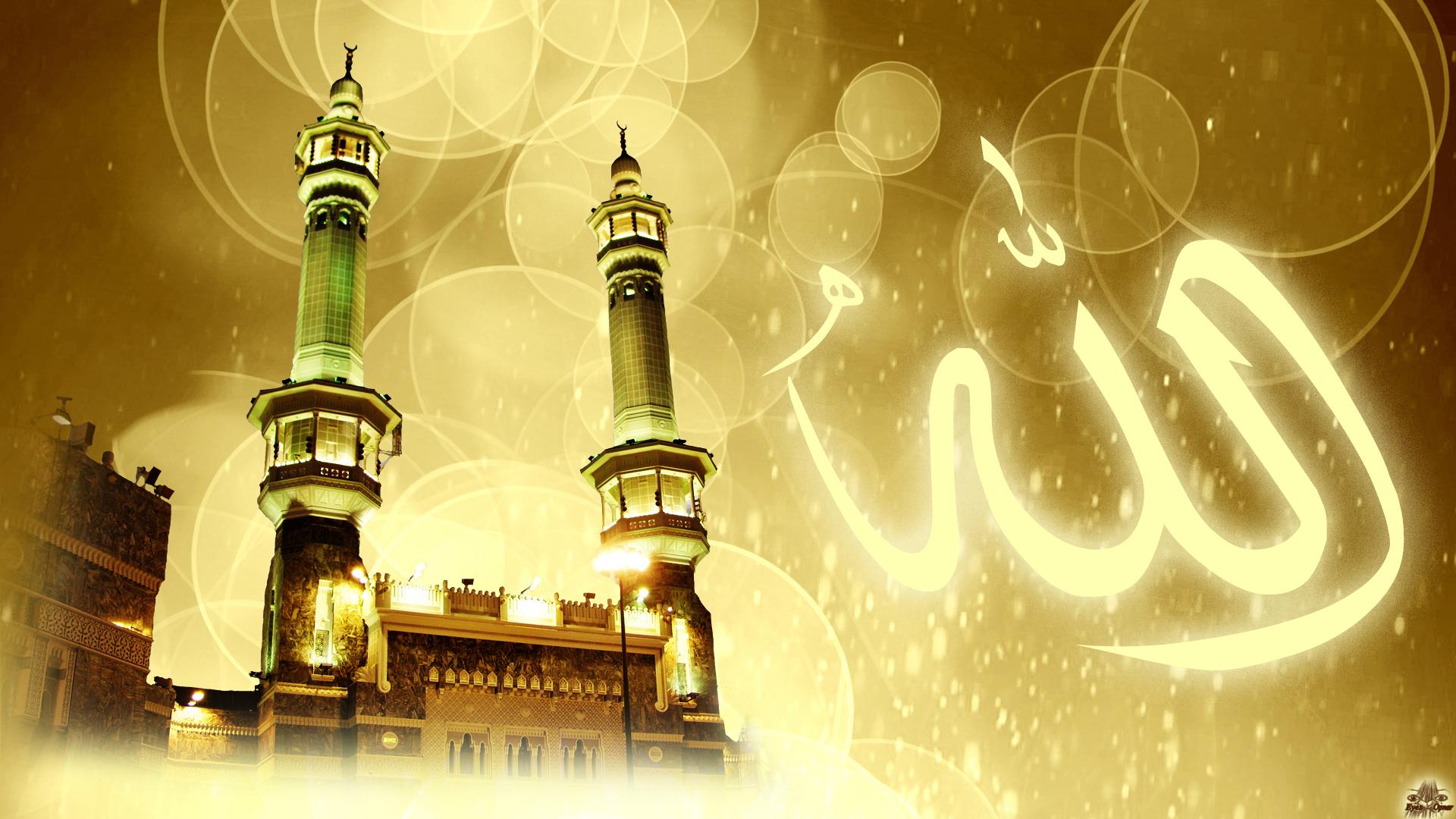 Картинки мечети с надписью, картинки красивые для
