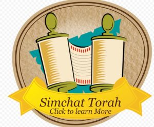 Simchat Torah 2019